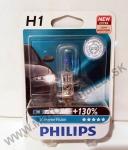 PHILIPS X-tremeVision +130% H1 12V / 55W - 12258XV+B1