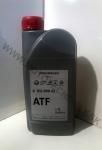 Originál prevodový olej ATF - G052990A2