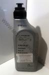 Originál prevodový olej - G052532A2