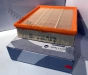 Originál vzduchový filter - 13721736675