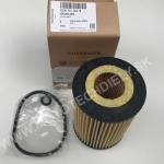 Originál olejový filter 1.6 TDI, 2.0 TDI Common ...