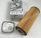 Originál olejový filter 2.5 TDI 114kW, 120kW, ...