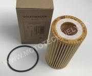 Originál olejový filter 1.8 TSI, 2.0 TSI - 06L115562