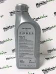 Originál olej motorový VAG 0W-20 LL IV FE 1L - GS60577M2