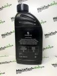 Originál PORSCHE chladiaca kvapalina G12 - 00004330515